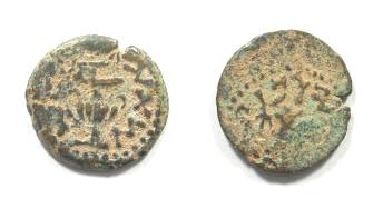 Coins from The Jewish Revolt Masada