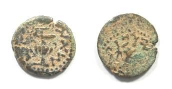 Coins from The Jewish Revolt Masada
