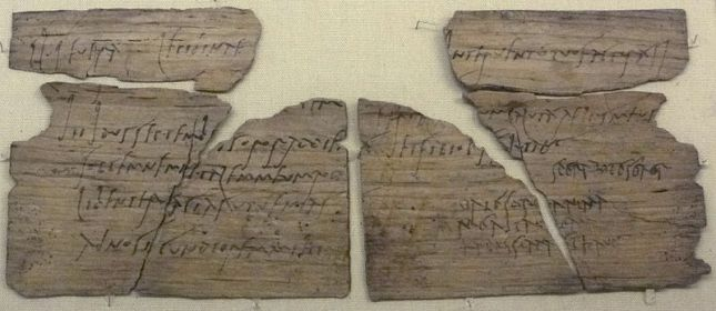 Vindolanda Tablet Invitation.