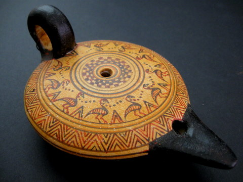 Greek Oil Lamp
