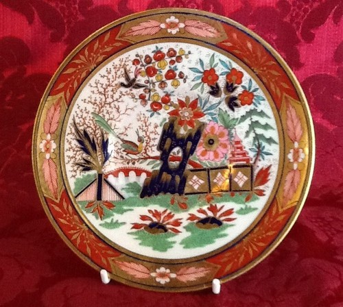 Flight Barr and Barr period Worcester Porcelain c 1815 Japan Pattern.