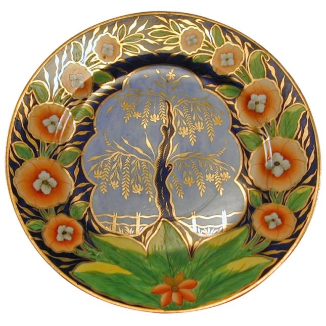Coalport Tree of Life Porcelain Plate Imari Design c l8l0