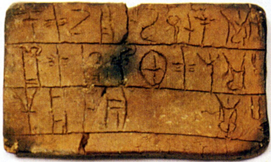 Linear B tablet Knossos