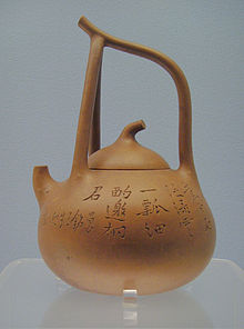 Chinese Yixing Teapot with looped handlec 1900