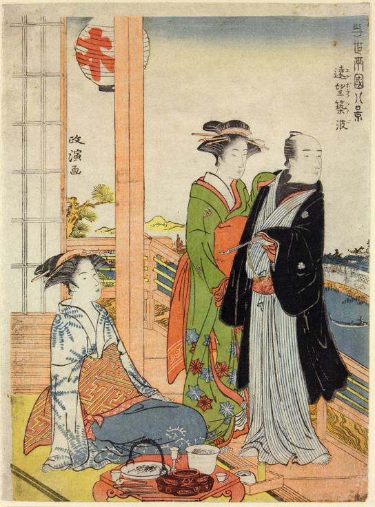 Distant view of Mount Tsukuba, depicting a merchant wearing a dark kimono in a restaurant in Shinagawa (Tokyo).