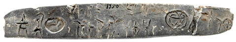 Linear B tablet documenting the delivery of wheels to Knossos