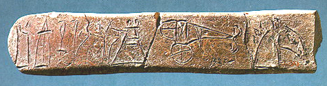 Linear B tablet KNSc 230 from the room of chariot tablets Knossos
