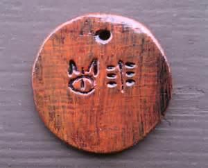 Mother Medallion.