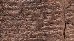 Detail of a cuneiform tablet